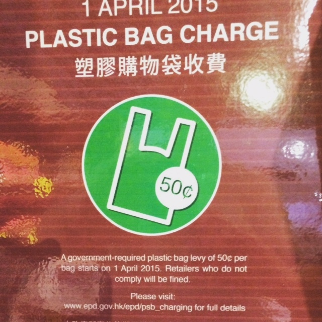 Plastic Bag Carge