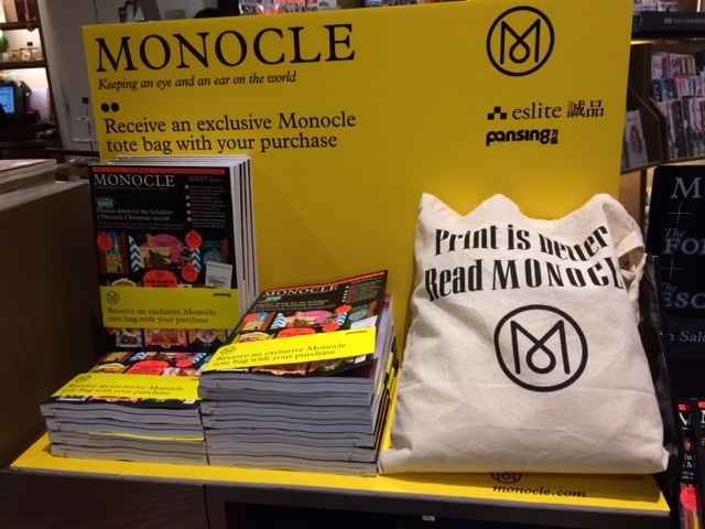 Monocle display